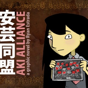 Review: Aki Alliance
